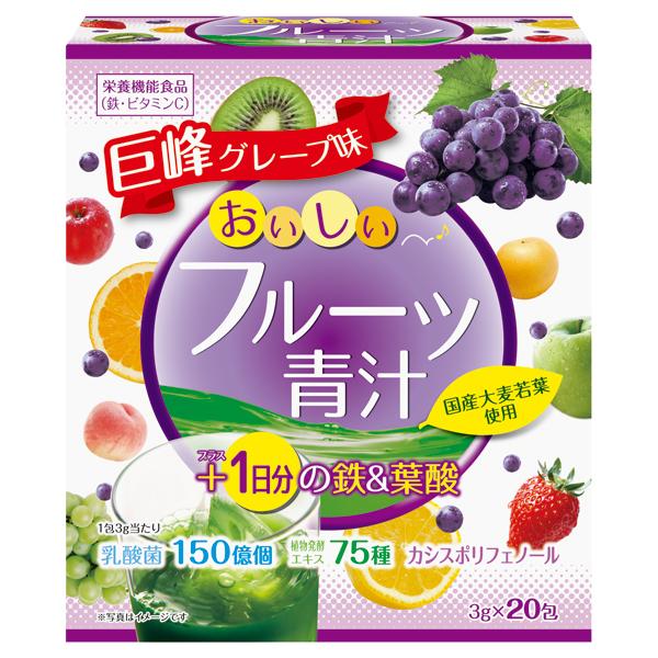 おいしいフルーツ青汁 1日分の鉄&葉酸 20包