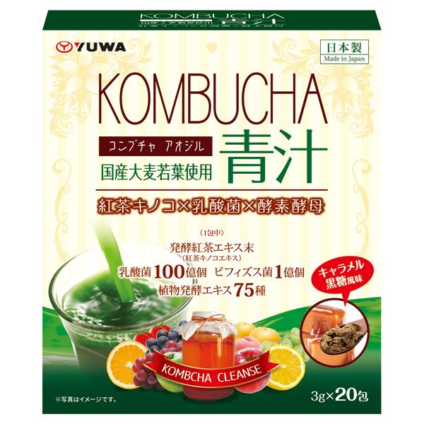 KOMBUCHA青汁 20包