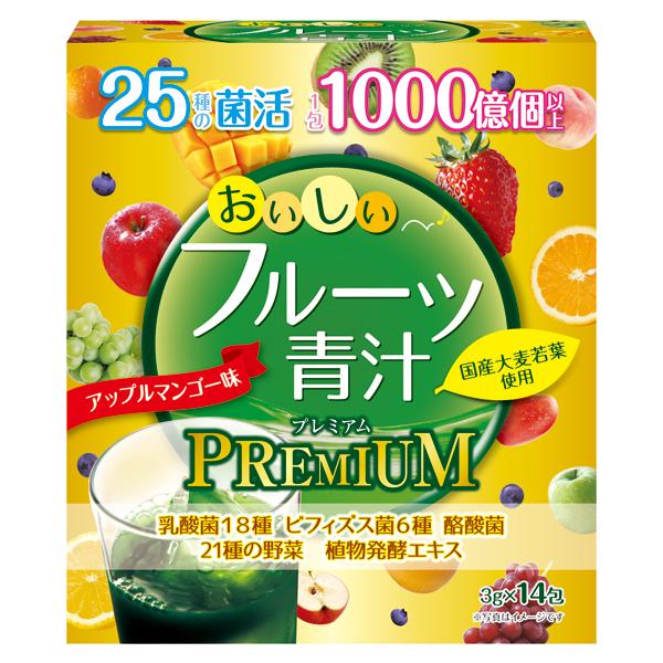 おいしいフルーツ青汁プレミアム 14包