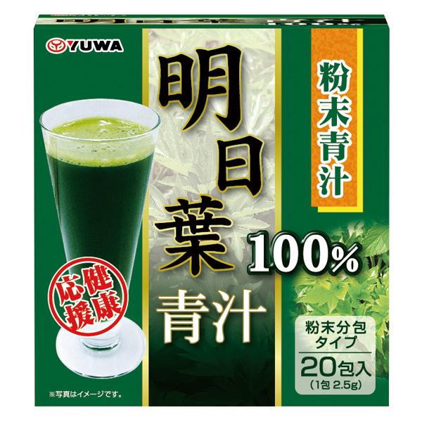 明日葉青汁100% 20包