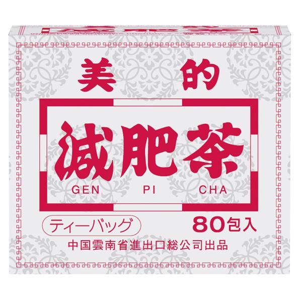美的減肥茶 80包