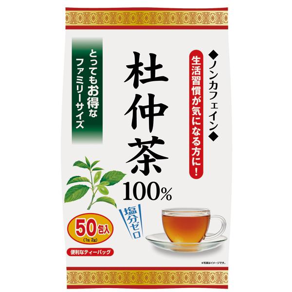 杜仲茶100% 50包