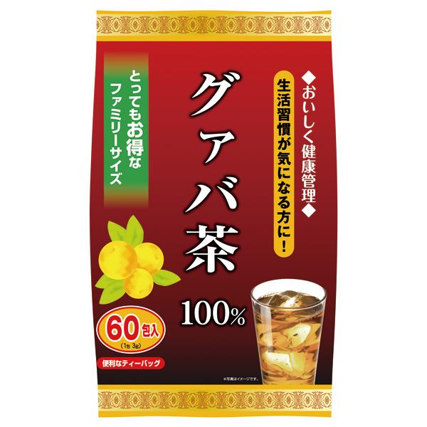 グァバ茶100% 60包