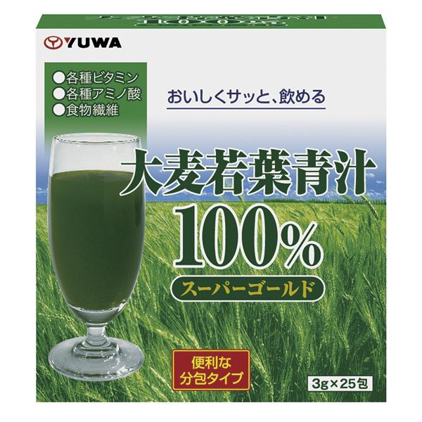 スーパーゴールド大麦若葉青汁100% 25包