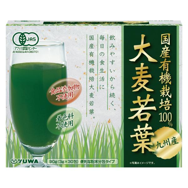 国産有機大麦若葉青汁100% 30包