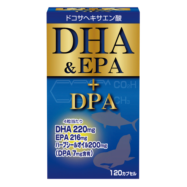DHA&EPA+DPA 120カプセル