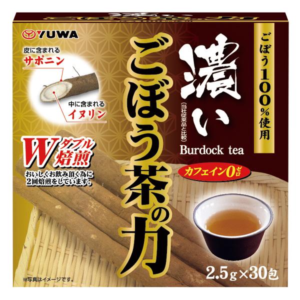 濃いごぼう茶の力 30包