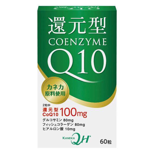 還元型コエンザイムQ10 QH 60粒