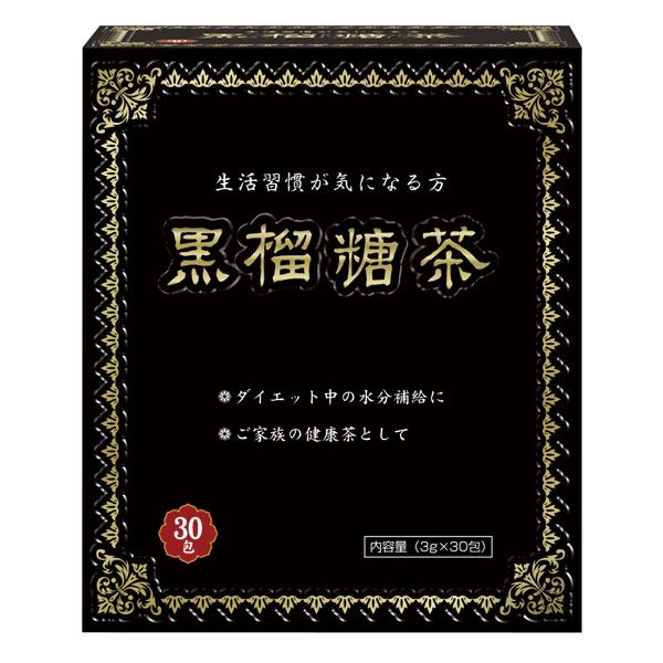 黒榴糖茶 30包