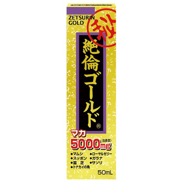 絶倫ゴールド 50ml