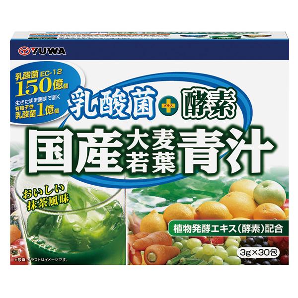 乳酸菌+酵素 国産大麦若葉青汁 30包