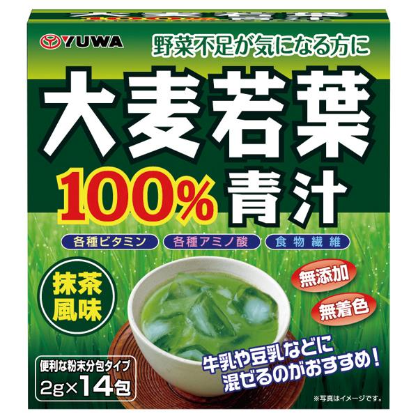 大麦若葉青汁100% 14包
