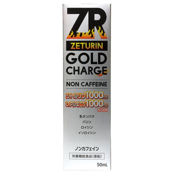 ZRゴールドチャージ 50mL