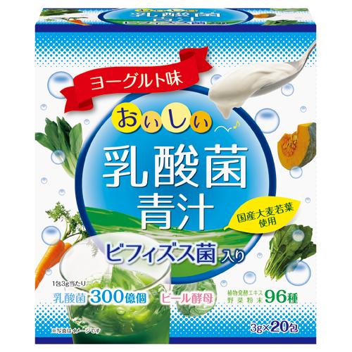 ビフィズス菌入り乳酸菌青汁 20包