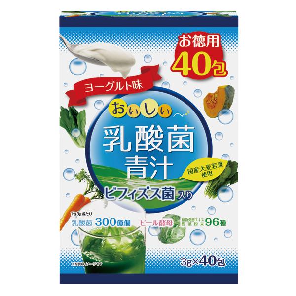 ビフィズス菌入り乳酸菌青汁 40包