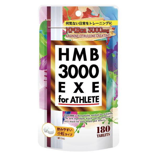 HMBカルシウム3000 180粒