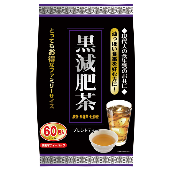 黒減肥茶 60包