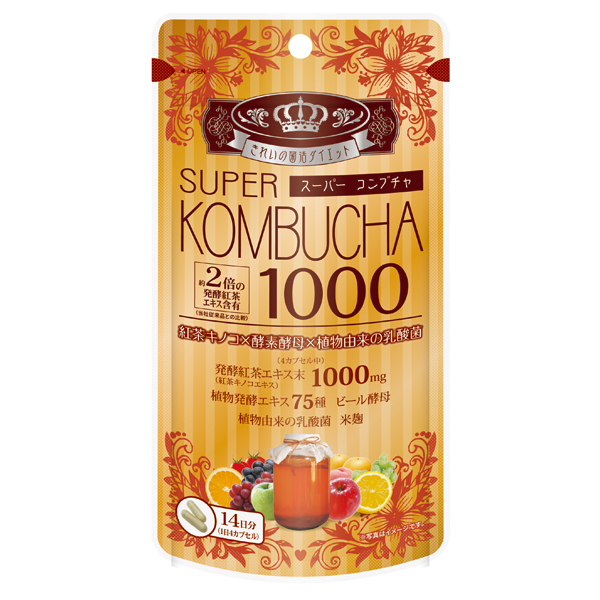 SUPER KOMBUCHA 1000mg 56粒