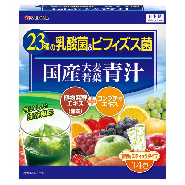 23種の乳酸菌&ビフィズス菌 国産大麦若葉青汁 14包
