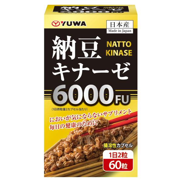 納豆キナーゼ 60カプセル