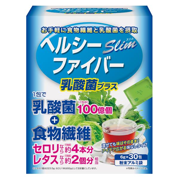 ヘルシースリムファイバー乳酸菌プラス 30包