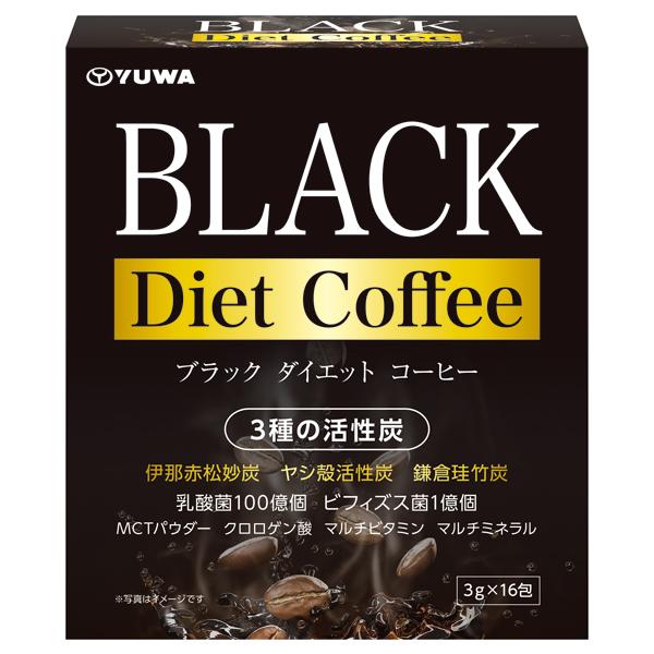 ブラックダイエットコーヒー 16包