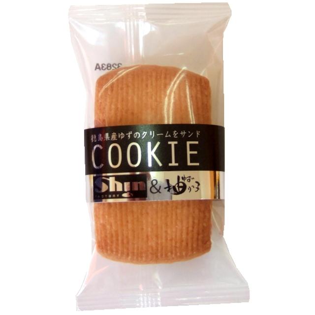 柚クッキー