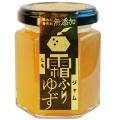 柚りっ子 霜降りゆずジャム120g 徳島産ゆず 北海道産てん菜ロック氷糖
