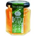 柚りっ子 霜降りゆずマーマレード120g 徳島産ゆず 北海道産てん菜ロック氷糖