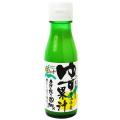 100%ゆず果汁100ml 徳島木頭産無農薬ゆず使用 原材料国産100% 果汁100%