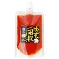 赤ゆず胡椒 チューブタイプ 80g みまから赤とうがらし うず塩  木頭ゆず 徳島産100%