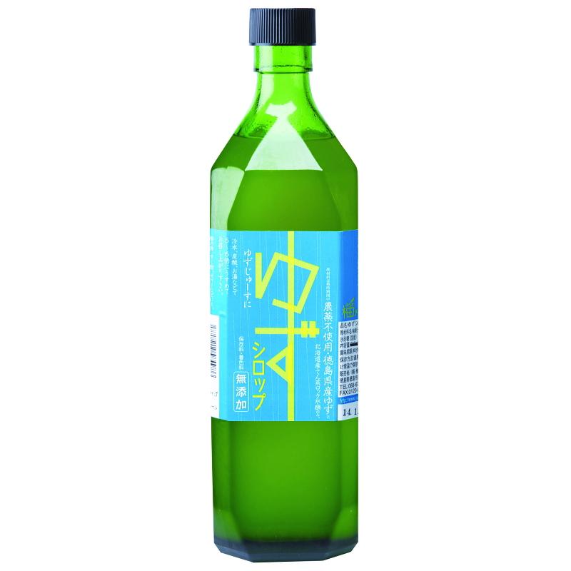 ゆずシロップ720ml 木頭ゆず 果汁 徳島産ゆず 北海道産てん菜ロック氷糖