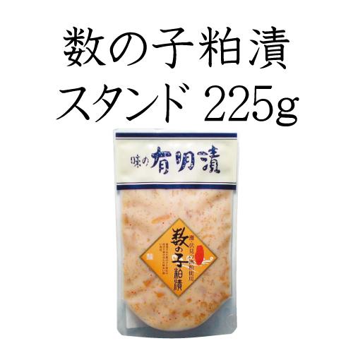 10132_kazunoko_s.jpg