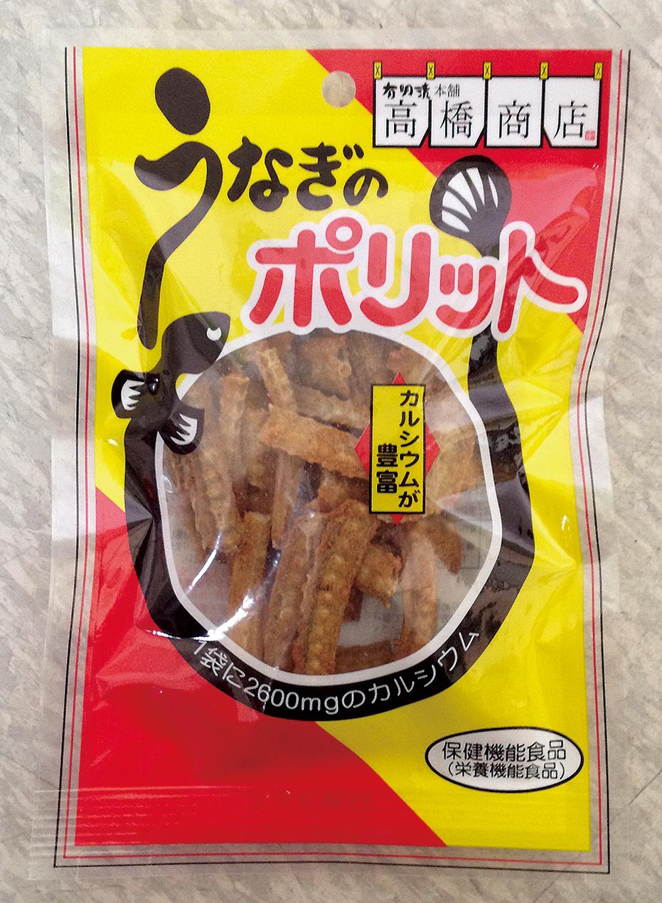 うなぎのポリット 40g袋入 うなぎの骨せんべい 塩味 柳川ブランド認定品