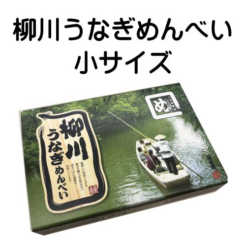 34762_mini_menbei2.jpg