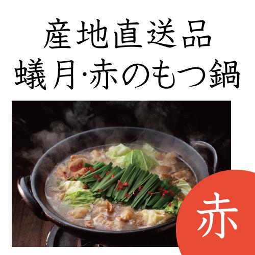 5006_aritsuki_red