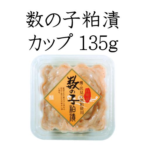 10131_kazunoko_c.jpg