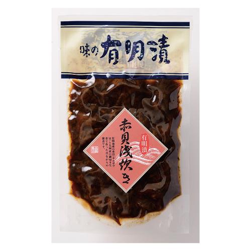 ■ 有明漬 ■ 赤貝浅炊き130gスタンドパック