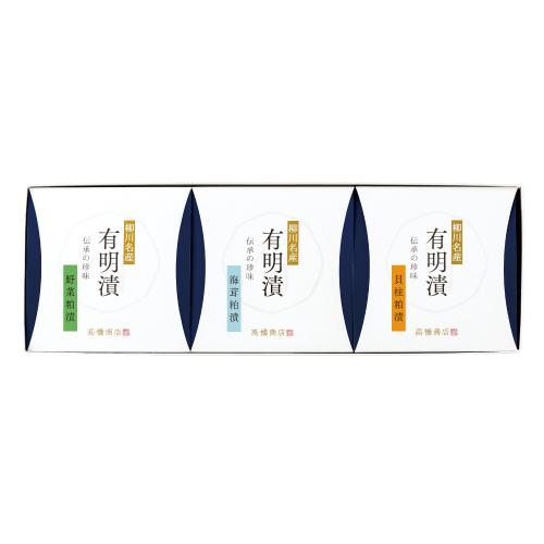 粕漬カップ詰合せ(3個)