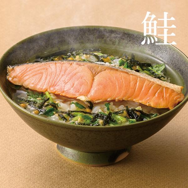 贅沢茶漬け「鮭」