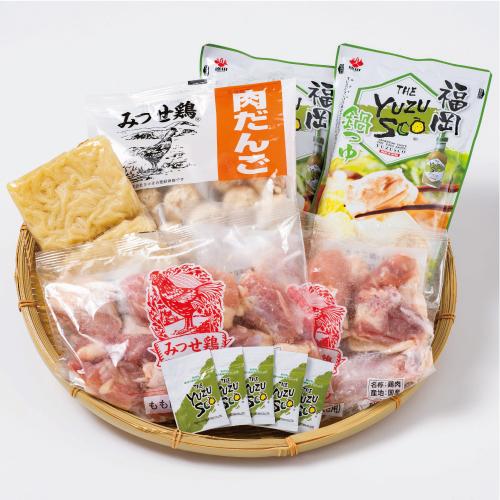 YUZUSCO鍋つゆ水炊きセット(4~5人前)