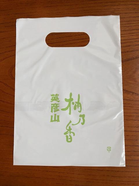 柚乃香オリジナル小袋