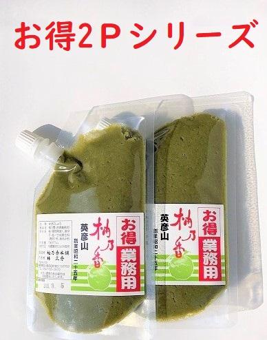 no.13お得2Pシリーズ山伏伝来ゆずごしょう 柚乃香150g×2 (送料&お支払い手数料込)