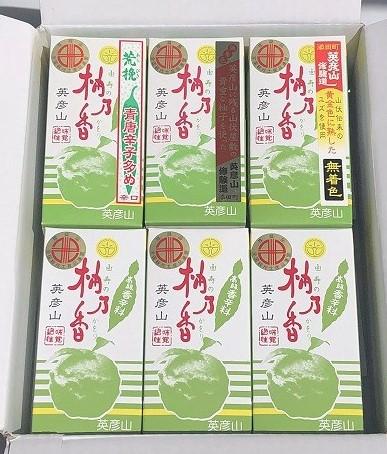 柚子胡椒いろいろ満喫セット【木目箱入】