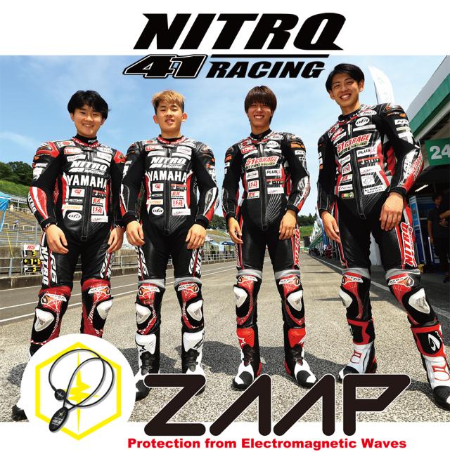 ニトロ41レーシング モデル