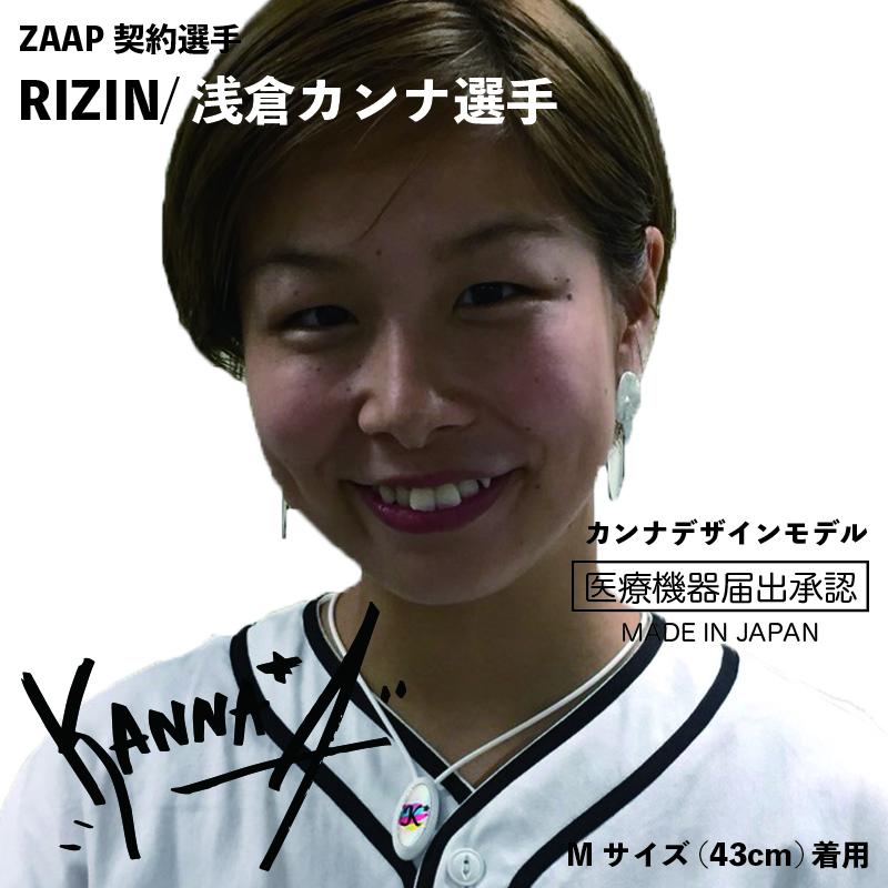 アスリートネックレス 浅倉カンナ シグネチャーモデル