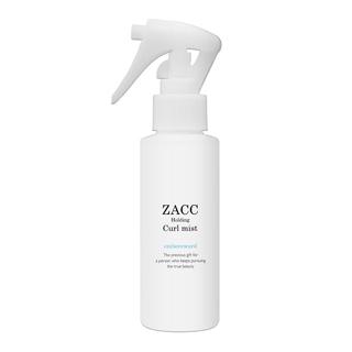 ZACCカールミスト