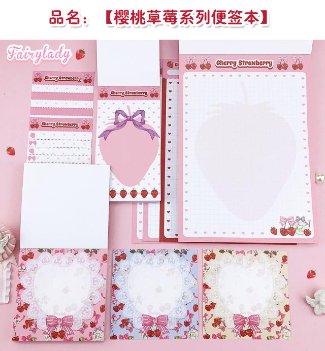 予約販売> Strawberryシリーズ全3種類 メモ memopad 中国デザイン ※9月 ...