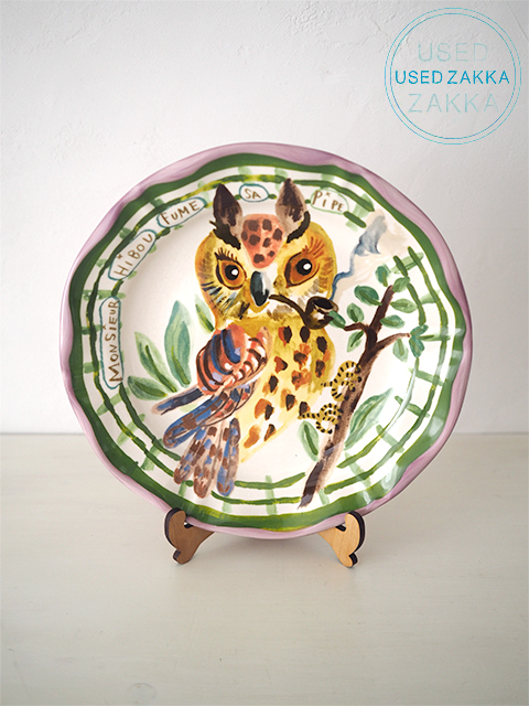 『USED ZAKKA』ANTHROPOLOGIE アンソロポロジー・Nathalie Lete ナタリーレテ 磁器製 プレート OWL・(Purple)