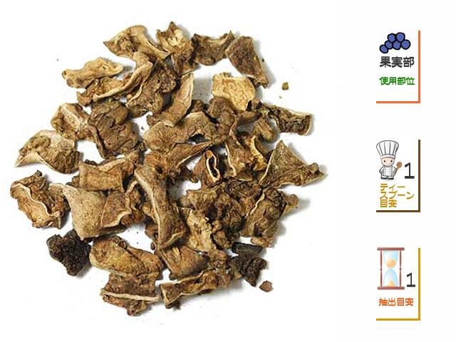ゴーヤー茶(種入り焙煎)沖縄産
